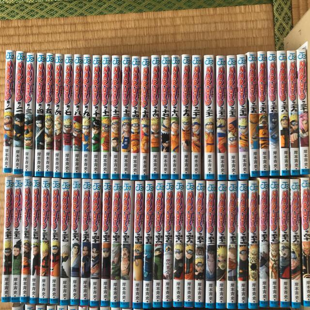 集英社(シュウエイシャ)のナルト  naruto エンタメ/ホビーの漫画(全巻セット)の商品写真