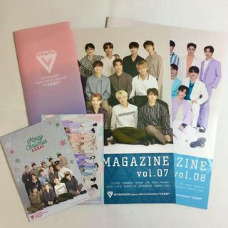SEVENTEEN - SEVENTEEN ファンクラブ 会報誌 vol.7.8 チケットファイル