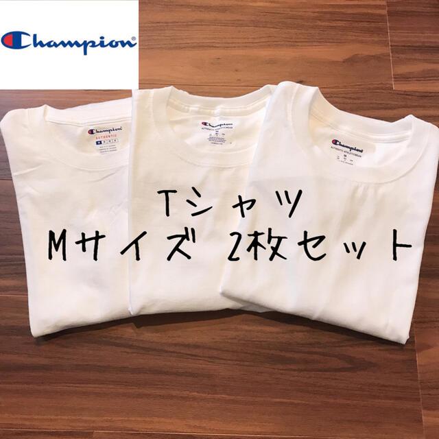 Champion(チャンピオン)の【訳あり】champion チャンピオン メンズ 半袖 Tシャツ 白T 洋服 M メンズのトップス(Tシャツ/カットソー(半袖/袖なし))の商品写真