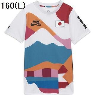 NIKE - ナイキ SB オリンピック スケートボード 日本代表 Tシャツ 160 堀米