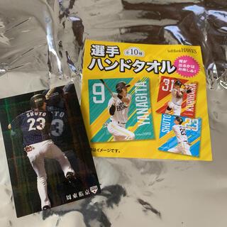 フクオカソフトバンクホークス(福岡ソフトバンクホークス)のハンドタオル 周東佑京(応援グッズ)