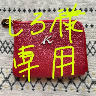 Kitamura - キタムラ コンパクト財布