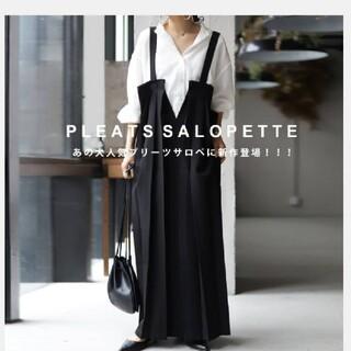antiqua - 新品未使用 アンティカ プリーツサロペットスカート