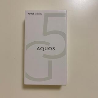 アクオス(AQUOS)のAQUOS sense5g SHG03 ライトカッパー(スマートフォン本体)