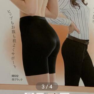 シャルレ - IB512ショーツ☆ガードルタイプ3分丈