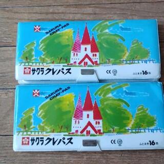クレパス2箱(クレヨン/パステル)