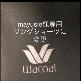 Wacoal - 【新品タグ付】wacoal/サルート★P- UPブラ★世界遺産・B70M