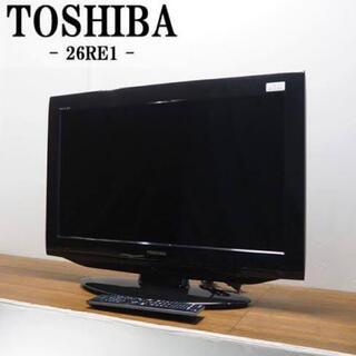 東芝 - 【東芝】液晶カラーテレビ REGZA