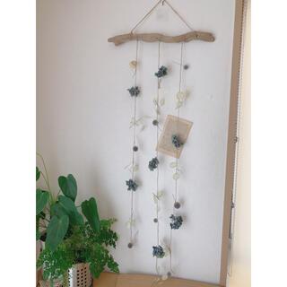 ドライフラワー 流木ハンガーに紫陽花とルナリアと瑠璃玉アザミのガーランド(ドライフラワー)