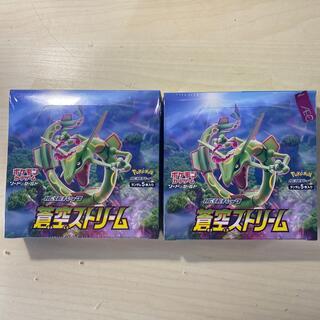 ポケモン(ポケモン)のポケモンカード 蒼空ストリーム 2box(Box/デッキ/パック)
