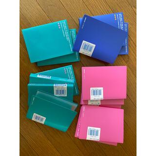 コクヨ(コクヨ)のコクヨ ポシェットミニアルバム E.L版36枚収納可能 15冊(アルバム)