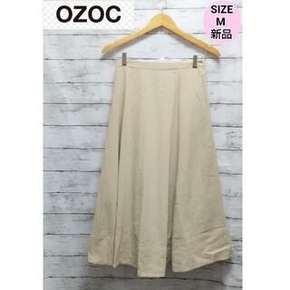 オゾック(OZOC)のozoc オゾック ロングスカート フレアスカート Mサイズ  新品 タグ付(ロングスカート)