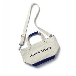 ❣️数量限定❣️DEAN&DELUCA ショルダーバッグ  ブルー Sサイズ