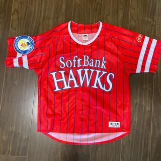フクオカソフトバンクホークス(福岡ソフトバンクホークス)のソフトバンクホークス 鷹の祭典 ユニフォーム 2021 Sサイズ(応援グッズ)