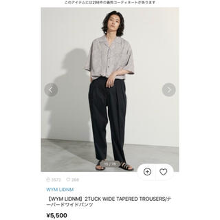 HARE - WYM LIDNM 2TUCK wide tapered trousers M