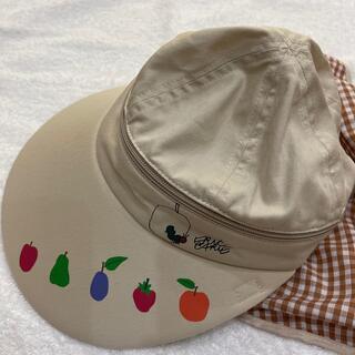 学研 - 日除け付き帽子