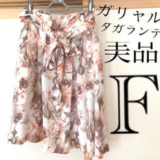 GALLARDA GALANTE - ガリャルダガランテ 花柄スカート F 可愛い 素敵 美品 送料込み 送料無料