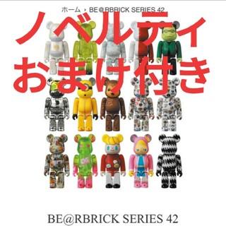 MEDICOM TOY - 【おまけ付】MEDICOM TOY BE@RBRICK SERIES 42