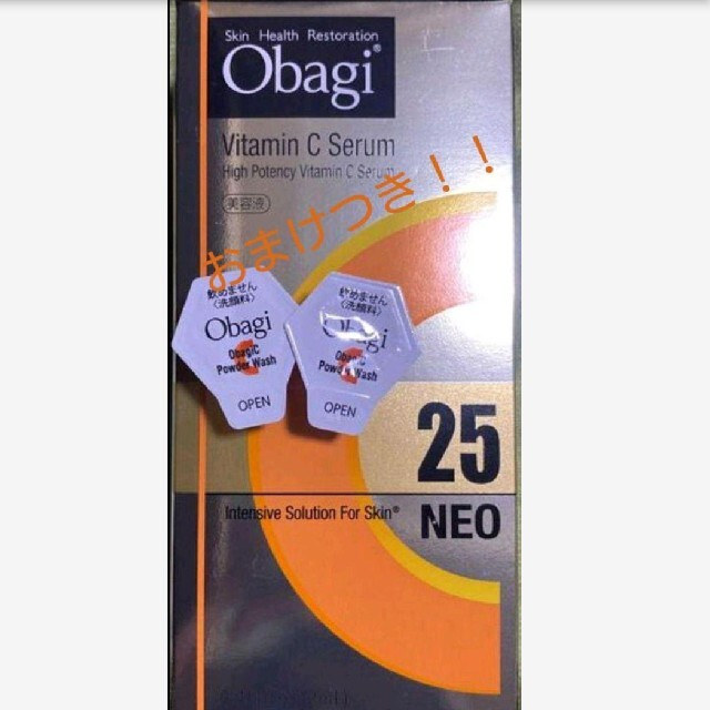 Obagi(オバジ)のオバジC25セラム ネオ 12ml コスメ/美容のスキンケア/基礎化粧品(美容液)の商品写真