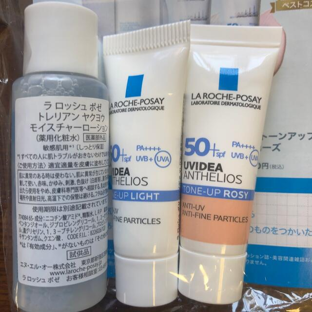 LA ROCHE-POSAY(ラロッシュポゼ)のラロッシュポゼ 化粧水、BBクリーム、化粧下地 コスメ/美容のベースメイク/化粧品(その他)の商品写真