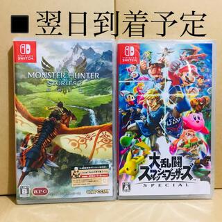 ニンテンドースイッチ(Nintendo Switch)の2台 ●モンスターハンターストーリーズ2 ~破滅の翼~ ●スマッシュブラザーズ (家庭用ゲームソフト)