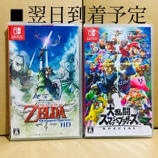 ニンテンドースイッチ(Nintendo Switch)の2台 ●ゼルダの伝説 スカイウォードソード HD ●スマッシュブラザーズ (家庭用ゲームソフト)