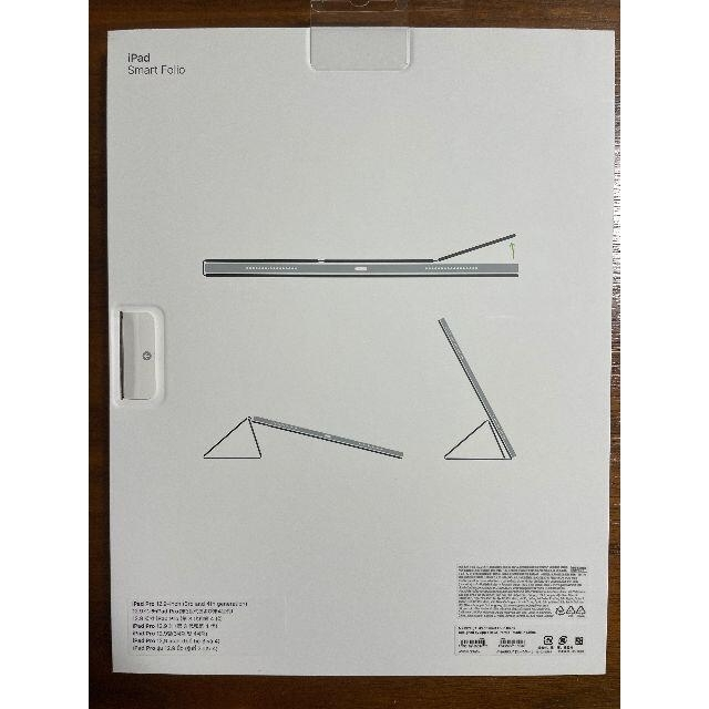 Apple(アップル)の【専用】アップル純正 iPadPro12.9インチ スマートフォリオ ブラック スマホ/家電/カメラのPC/タブレット(その他)の商品写真