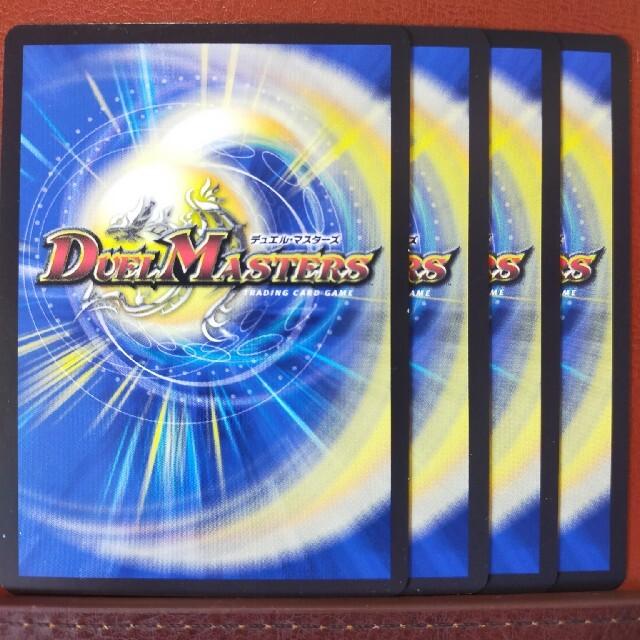 デュエルマスターズ(デュエルマスターズ)のold3097セット割引 赤攻銀シュクラン エンタメ/ホビーのトレーディングカード(シングルカード)の商品写真