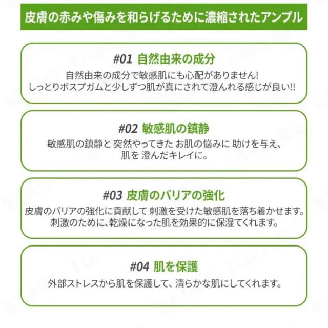CNP(チャアンドパク)の韓国コスメ CNP ミュージェナー アンプル (美容液) 15ml コスメ/美容のスキンケア/基礎化粧品(美容液)の商品写真
