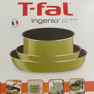 T-fal - T-fal 6ピースセット