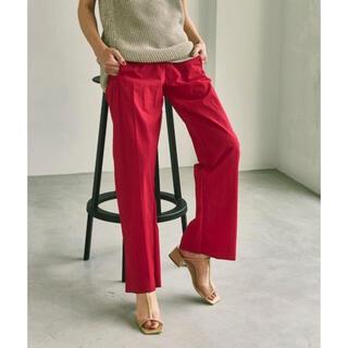 TODAYFUL - todayful Washer Seamless Pants