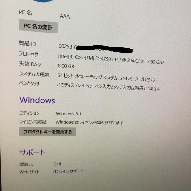 デスクトップPC 本体 i7 4790 スマホ/家電/カメラのPC/タブレット(デスクトップ型PC)の商品写真