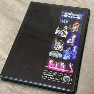 嵐 - 嵐 DVD いざNOW