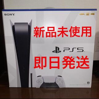 Plantation - PlayStation プレイステーション PS5 本体