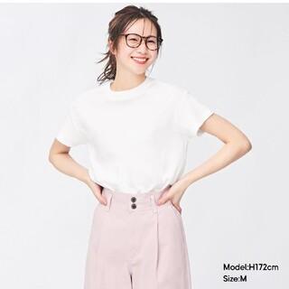 ジーユー(GU)の本日限定【GU】スムースTシャツ 白(Tシャツ(半袖/袖なし))