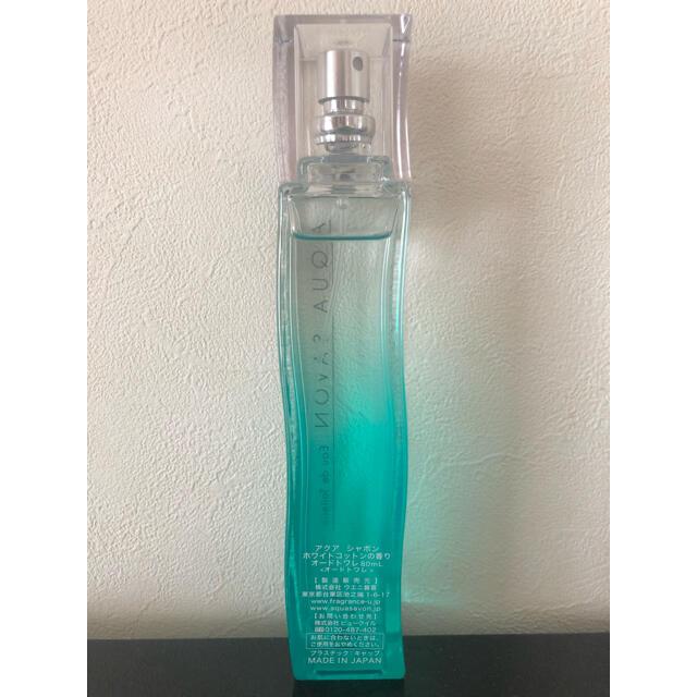 アクアシャボン ホワイコットンの香り オードトワレ コスメ/美容の香水(香水(女性用))の商品写真