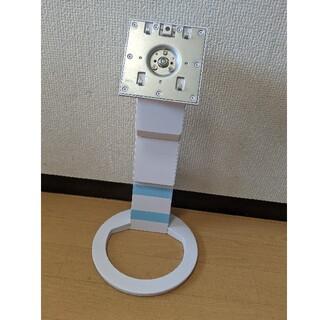 【新品】モニタースタンド EIZO Flex Scan EV2495