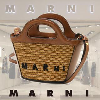 Marni - 【限定sale】 マルニ カゴ バッグ ショルダー マイクロ レザー&ラフィア