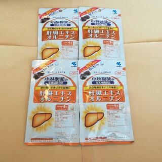 コバヤシセイヤク(小林製薬)の小林製薬 肝臓エキスオルニチン30日分×4袋(その他)