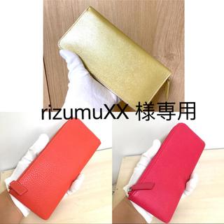 本革 L字長財布 高級メタリック牛革 レディース 可愛い 大容量 軽量 薄い(財布)