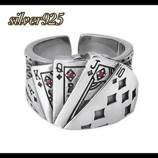 フリーサイズ メンズ レディース リング指輪 ポーカー トランプ シルバー925(リング(指輪))