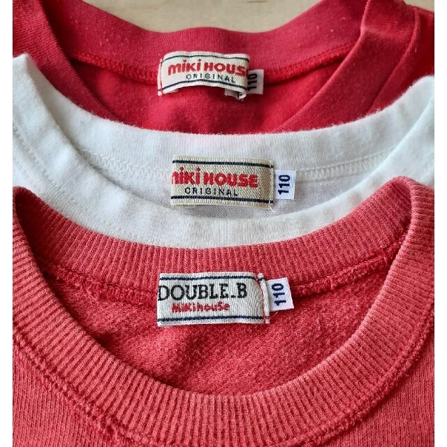 mikihouse(ミキハウス)のミキハウス ダブルビー■半袖Tシャツ3点セット■110センチ プッチー君 キッズ/ベビー/マタニティのキッズ服男の子用(90cm~)(Tシャツ/カットソー)の商品写真