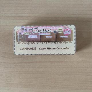 CANMAKE - キャンメイク カラーミキシングコンシーラー 1P