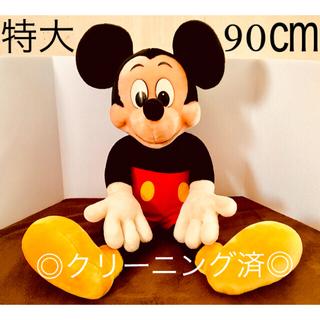 Disney - ★ミッキーマウスの特大ぬいぐるみ★【全長約90㎝ 横幅約30㎝ 存在感有♪】