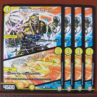 デュエルマスターズ(デュエルマスターズ)のold3103セット割引 青守銀ニプローハアロー(シングルカード)