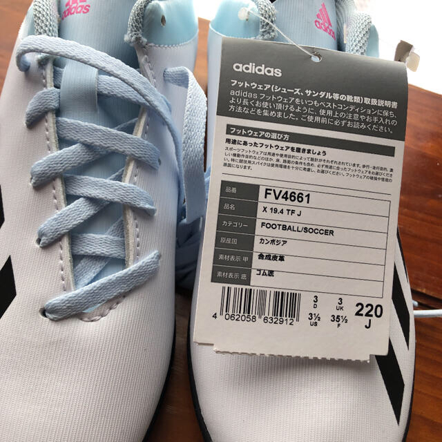 adidas(アディダス)の新品 アディダス スパイク 22cm スポーツ/アウトドアのサッカー/フットサル(シューズ)の商品写真