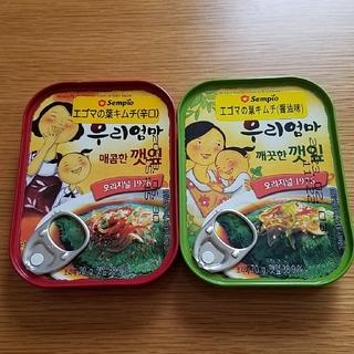 KALDI - エゴマの葉キムチ 醤油味 辛口