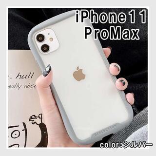 iPhoneケース 耐衝撃 アイフォンケース 11promax グレー クリアF
