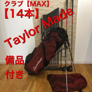 TaylorMade - 【Taylor Made】備品付き★メンズゴルフクラブセット