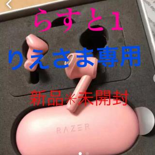 レイザー(LAZER)の【新品】Razer Hammerhead True Wireless ピンク(ヘッドフォン/イヤフォン)